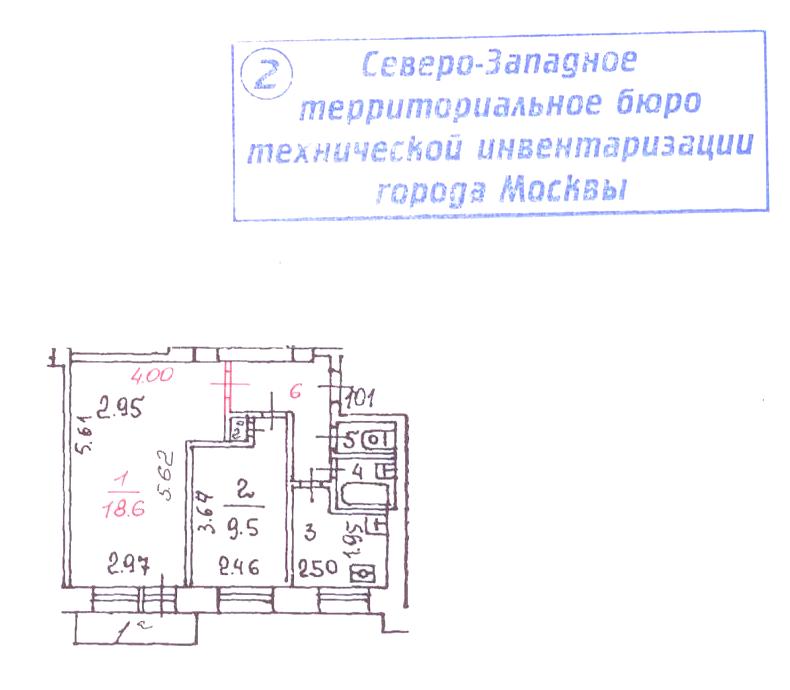Дизайн трехкомнатной квартиры в панельном доме - фото